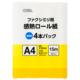 感熱ロール紙 ファクシミリ用 A4 芯内径0.5インチ 15m 4本パック [品番]01-0728