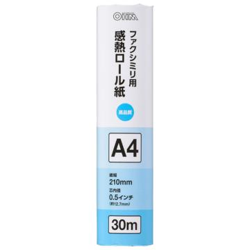 感熱ロール紙 ファクシミリ用 A4 芯内径0.5インチ 30m [品番]01-0729