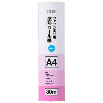 感熱ロール紙 ファクシミリ用 A4 芯内径1インチ 30m [品番]01-0730