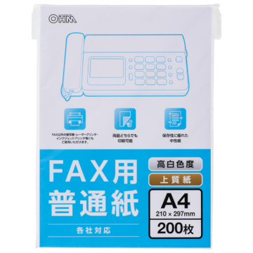 FAX用普通紙 A4 200枚 [品番]01-0735