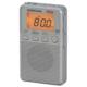 AudioComm DSP FMステレオAMポケットラジオ グレー [品番]03-0953