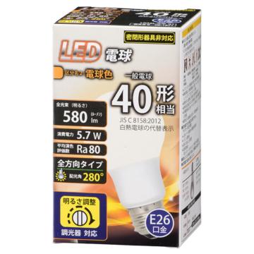 LED電球 E26 40形相当 全方向 調光器対応 電球色 [品番]06-1871