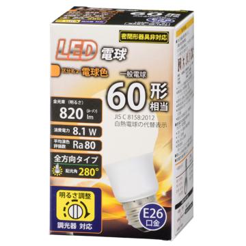LED電球 E26 60形相当 全方向 調光器対応 電球色 [品番]06-1873