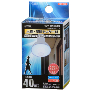 LED電球 レフランプ形 E17 40形相当 人感・明暗センサー付 昼光色 [品番]06-3414