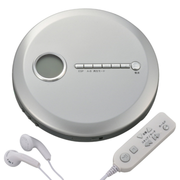 AudioComm ポータプルCDプレーヤー シルバー [品番]07-8172