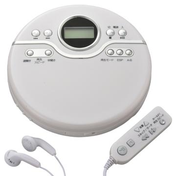 AudioComm ポータプルCDプレーヤーCDP-8174G