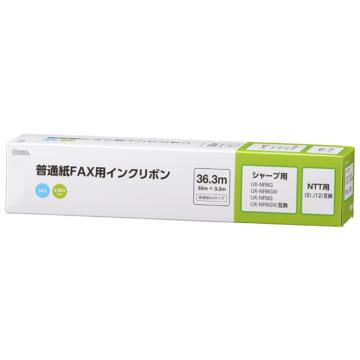 普通紙FAXインクリボン S-SH2タイプ 1本入 36.3m [品番]01-3860