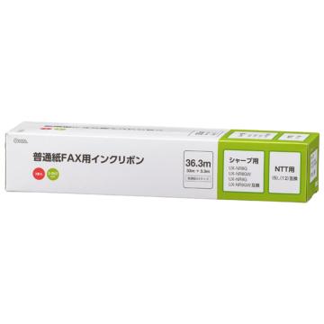 普通紙FAXインクリボン S-SH2タイプ 3本入 36.3m [品番]01-3861