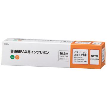 普通紙FAXインクリボン S-P4タイプ 6本入 16.5m [品番]01-3868