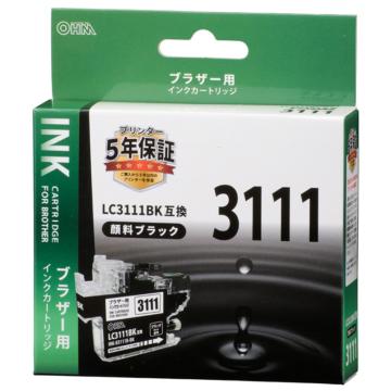 ブラザー互換 LC3111 顔料ブラック [品番]01-4325