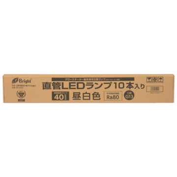 直管LEDランプ 40形相当 G13 昼白色 グロースタータ器具専用 10本入 [品番]06-0921