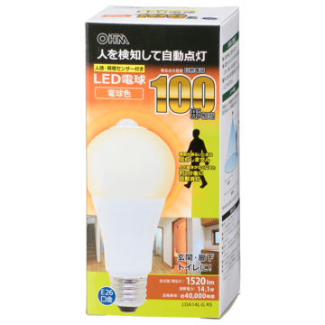 LED電球 E26 100形相当 人感明暗センサー付 電球色 [品番]06-3549