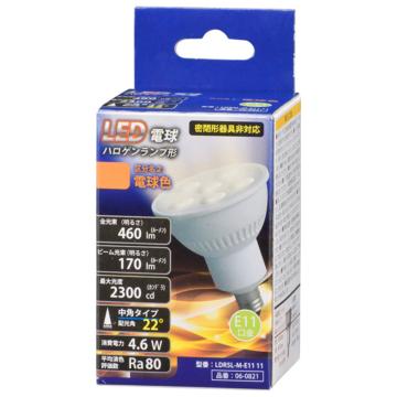 LED電球 ハロゲンランプ形 E11 4.6W 中角タイプ 電球色 [品番]06-0821