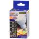 LED電球 ハロゲンランプ形 E11 4.6W 広角タイプ 電球色 [品番]06-0822