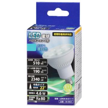 LED電球 ハロゲンランプ形 E11 4.6W 中角タイプ 昼白色 [品番]06-0825