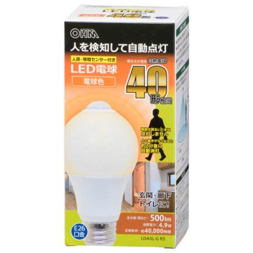LED電球 E26 40形相当 人感明暗センサー付 電球色 [品番]06-3545