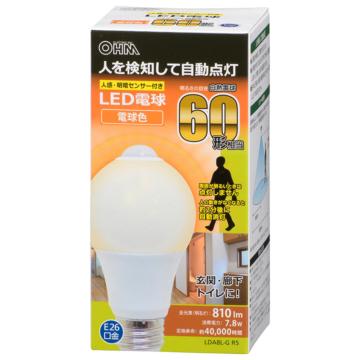 LED電球 E26 60形相当 人感明暗センサー付 電球色 [品番]06-3547