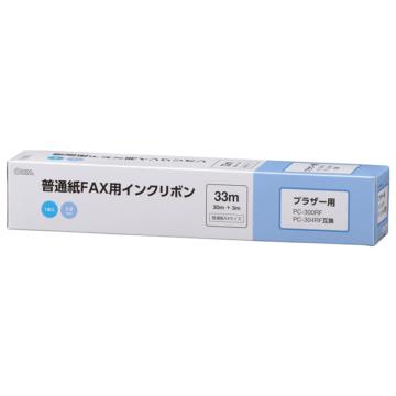 普通紙FAXインクリボン S-Bタイプ 1本入 33m [品番]01-3853