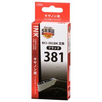 キヤノン互換 BCI-381BK 染料ブラック [品番]01-4339