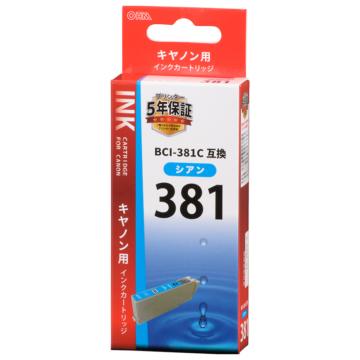キヤノン互換 BCI-381C 染料シアン [品番]01-4340