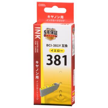 キヤノン互換 BCI-381Y 染料イエロー [品番]01-4342