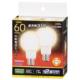 LED電球 E26 60形相当 電球色 2個入 [品番]06-3421