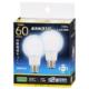 LED電球 E26 60形相当 昼光色 2個入 [品番]06-3422