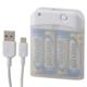 電池式スマートフォン充電器 [品番]01-7089