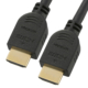 HDMIケーブル 4Kプレミアム 1m [品番]05-0584