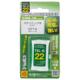 コードレス電話機用充電池TEL-B22 長持ちタイプ [品番]05-0022