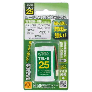 コードレス電話機用充電池TEL-B25 長持ちタイプ [品番]05-0025