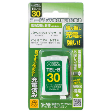 コードレス電話機用充電池TEL-B30 長持ちタイプ [品番] 05-0030