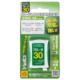 コードレス電話機用充電池TEL-B30 長持ちタイプ [品番]05-0030