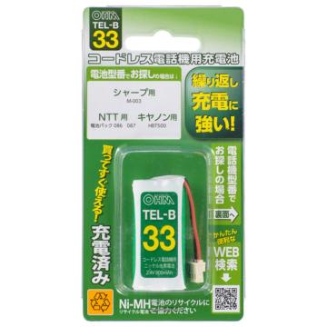 コードレス電話機用充電池TEL-B33 長持ちタイプ [品番]05-0033