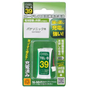 コードレス電話機用充電池TEL-B39 長持ちタイプ [品番] 05-0039