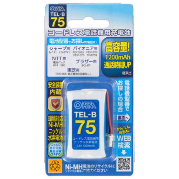 コードレス電話機用充電池TEL-B75 高容量タイプ [品番]05-0075