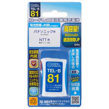 コードレス電話機用充電池TEL-B81 高容量タイプ [品番] 05-0081