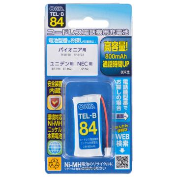 コードレス電話機用充電池TEL-B84 高容量タイプ [品番]05-0084