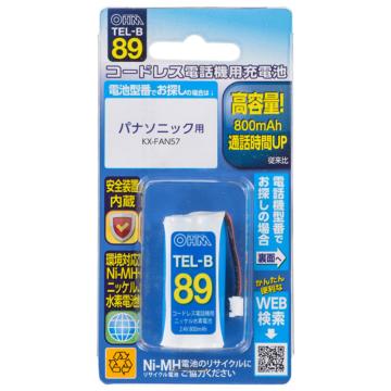 コードレス電話機用充電池TEL-B89 高容量タイプ [品番] 05-0089