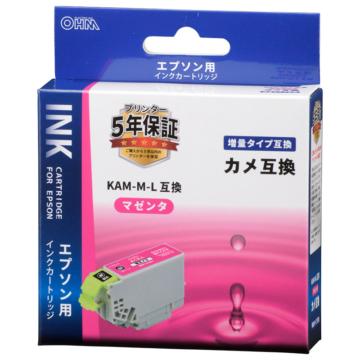 エプソン互換 カメ マゼンタ 増量タイプ [品番]01-3878