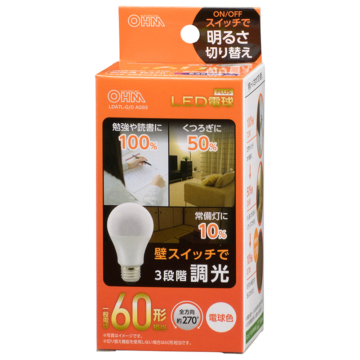 LED電球 E26 60形相当 3段階調光 電球色 [品番]06-3425