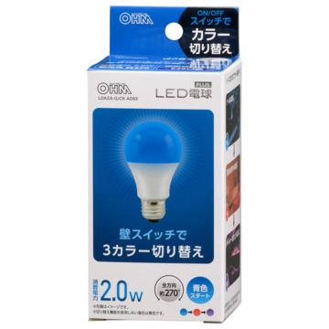 LED電球 E26 3カラー調色 青色スタート [品番]06-3430