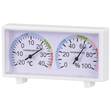 温湿度計 快適表示付き 置き/掛け両用 [品番]08-0085