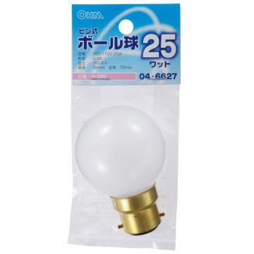 ピン式ボール球 B-22D/25W フロスト [品番]04-6627