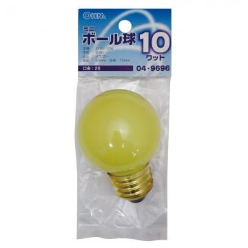 カラーミニボール球 E26 イエロー [品番]04-9696