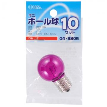 カラーミニボール球 E17 ピンク [品番]04-9805
