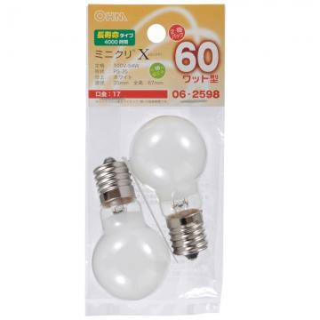 ミニクリプトン球 60形相当 PS-35 E17 ホワイト 2個入 [品番]06-2598