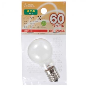 ミニクリプトン球 60形相当 PS-35 E17 ホワイト [品番]06-2694
