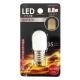LEDナツメ球 常夜灯 E17 電球色 [品番]07-6464