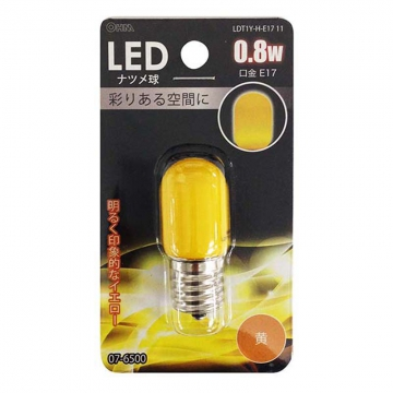 LEDナツメ球装飾用 T20/E17/0.8W/黄色 [品番]07-6500
